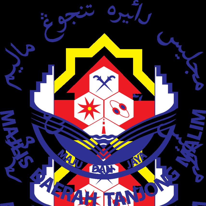 Majlis-Daerah-Tanjong-Malim